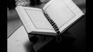 19′lu Hacet Duası