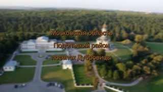 видео Церковь Знамения Пресвятой Богородицы в Дубровицах