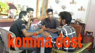 শান্ত শিষ্ট হিষ্ট পুষ্ট মহাদুষ্ট  ...branded komina..assamese funny video//