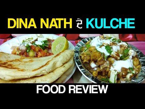 Dina Nath De Kulche (Jalandhar) | Places To Eat In Punjab | Best Punjabi Food | LOL TE KALOL