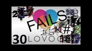 Kein interesse an ***** oder Lauchs!  - Lovoo Fails #30