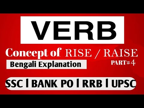 concept of rise raise forms of verb part 4 youtube youtube