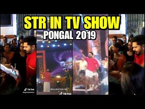 STR IN TV Show || Pongal 2019 || Vandha Rajavadha Varuvaen