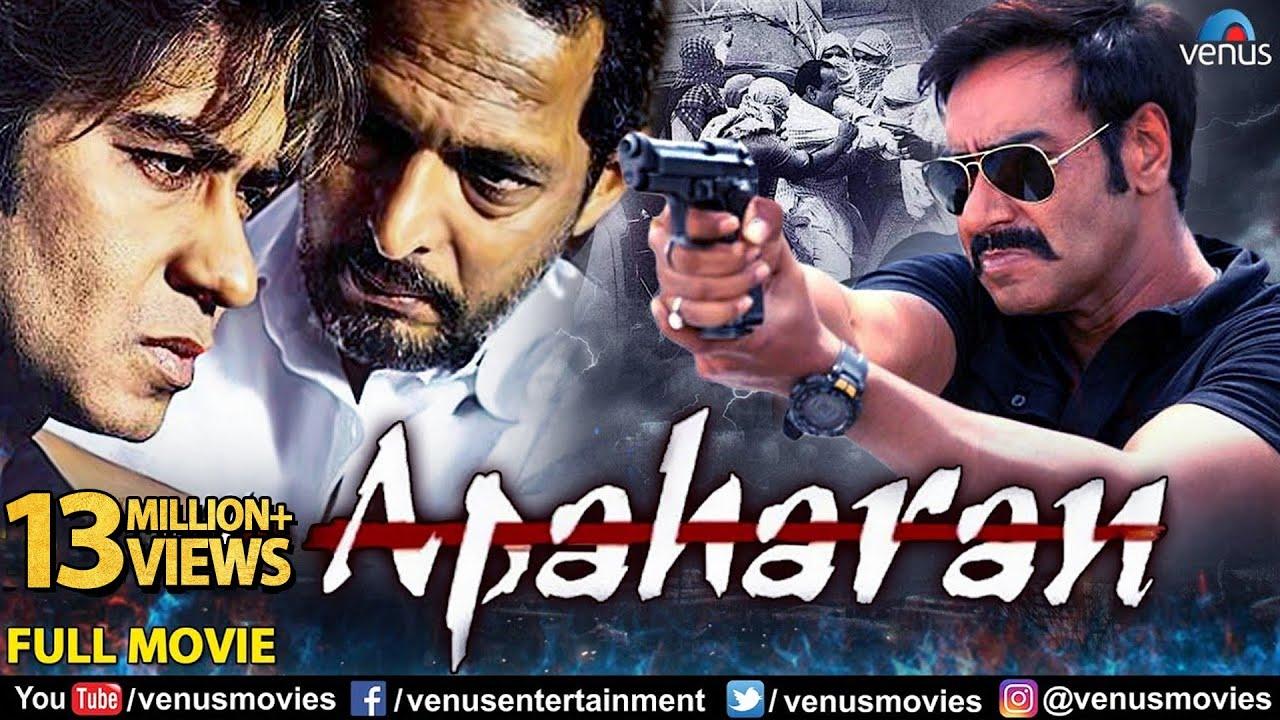 Download Apaharan | Full Hindi Movie | Ajay Devgan I Nana Patekar | Hindi Movies | Action Movies