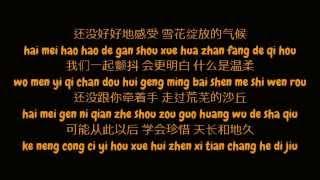方大同 (Fang Da Tong / Khalil Fong) - 红豆 (Red Bean) (Simplified Chinese / Pinyin Lyrics HD)