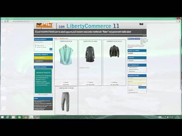 Configurazione di un e-commerce LibertyBusiness 2015