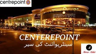 CENTER POINT RIYADH