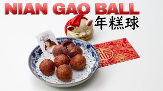 How to Make Fried Nian Gao Balls   Fried Taro Rice cake Balls   紫薯年糕球