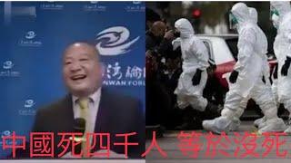 上海/天津/滿洲里 再爆疫情 / 中國磚家無底線論調