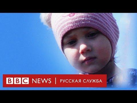 Государственные дети | Документальный фильм Би-би-си