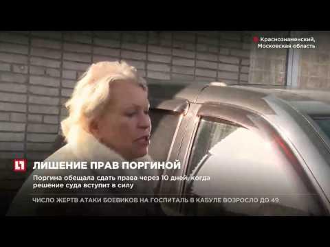 Жена пьяная видео фото 10-152