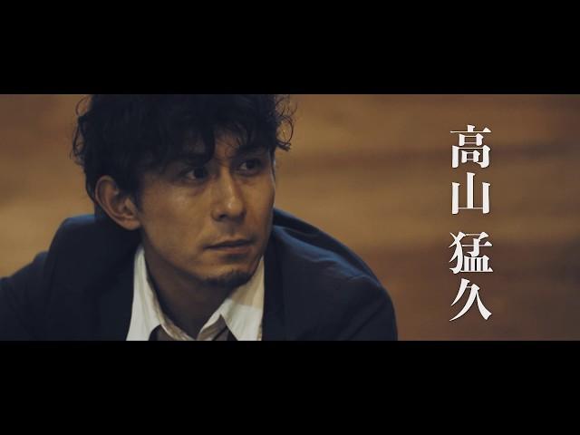 映画『逆位置のバラッド』予告編
