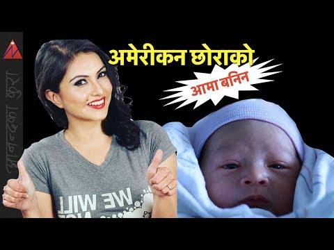Nisha Adhikari gives birth to a US citizen. Sharad Veshwakar becomes father