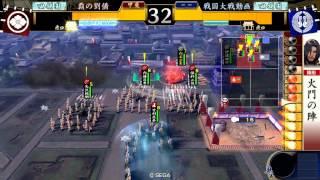 【戦国大戦】 ソードナイトー・オンライン 第19章 【18国】