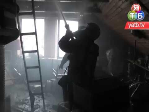 yatbTV: Рятувальники ліквідували пожежу у Дніпровському районі