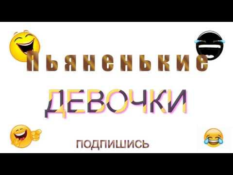Русский народный джаз - Шизгара текст песни, слова