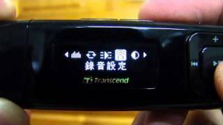 Download Transcend MP330