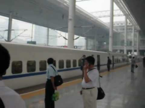 Wuxi station of the Highspeed Train in China