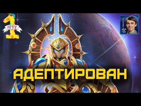 1 АПРЕЛЯ У КОРЕЙЦЕВ: Тренировки профессионалов в StarCraft II