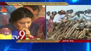 Raja Ravichandra's last rites to be performed today - TV9