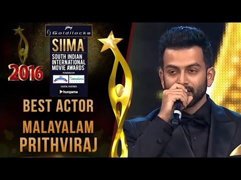 Siima 2016 Best Actor Malayalam   Prithviraj - Ennu Ninte Moideen Movie