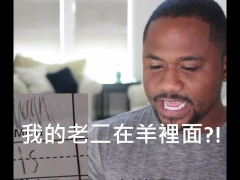 Alonzo系列: 屁孩考試神回覆合集 1 (中文字幕)