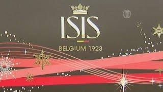 Из-за ИГИЛ шоколадный завод потерял миллионы евро (новости)