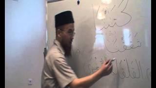Видео урок 11 наука таджвид правило калькаля