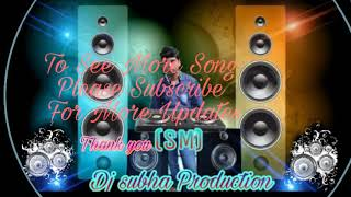 Kheech Meri Photo --(Dance Hard Mix) Dj subha Production