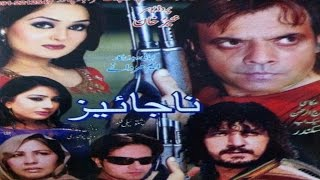 Pashto Telefilm NAAJAYAZ - Jahangir Khan, Hussain Swati