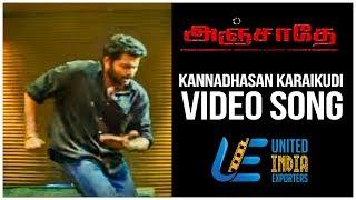 Anjathey - Kannadhasan Karaikudi Video Song | Narain | Vijayalakshmi | Mysskin | Sundar C Babu