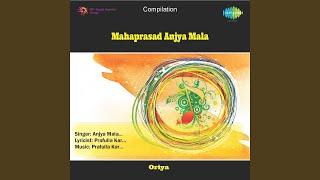 Video Biswa Jagannath download MP3, 3GP, MP4, WEBM, AVI, FLV Juli 2018