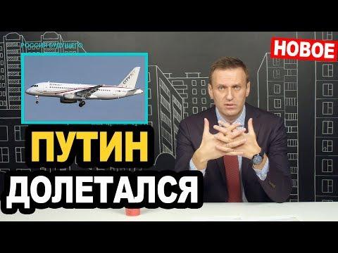 В Европе отказались от Sukhoi Superjet 100. Самолет не кому не нужен