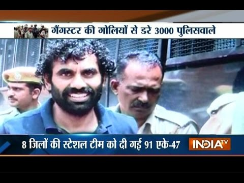 Special Police Training to Nab Most Wanted Gangster in Rajasthan