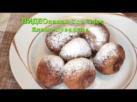 Пышные творожные пончики  за 10 мин рецепт