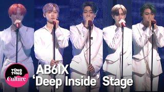 AB6IX(에이비식스) 'Deep Inside' Showcase Stage 쇼케이스 무대 (이대휘, 박우진, 임영민, 김동현, 전웅) [통통TV]