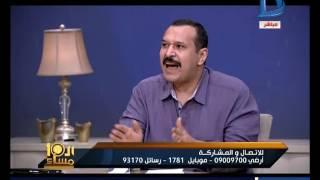 العاشرة مساء|أمير عياد: تظاهرنا لدعم الرئيس من قبل فلماذا الغضب الأن من الأقباط وهم يطالبون بحقوقهم