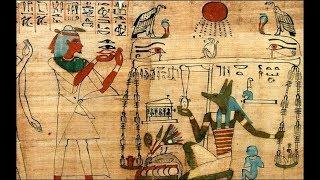 Что скрыто в Книге Мертвых?