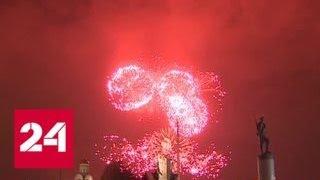 Красочные салюты в честь Дня защитника Отечества. Видео - Россия 24