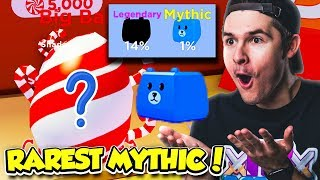 I SPENT ALL MY ROBUX ON THE RAREST MYTHIC PET IN CANDYLAND IN BABY SIMULATOR!! (Roblox)