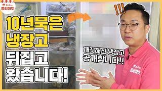 sub)냉장고 정리는 이 영상으로 종결해드립니다. | …