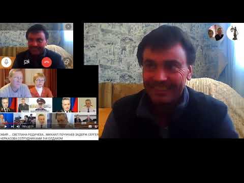 Разоблачение УВД по Ставропольскому краю работа Э Без понятых