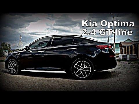 Kia: Как Ваг променяли на KIA Optima. Рассказ Владельца (2019)
