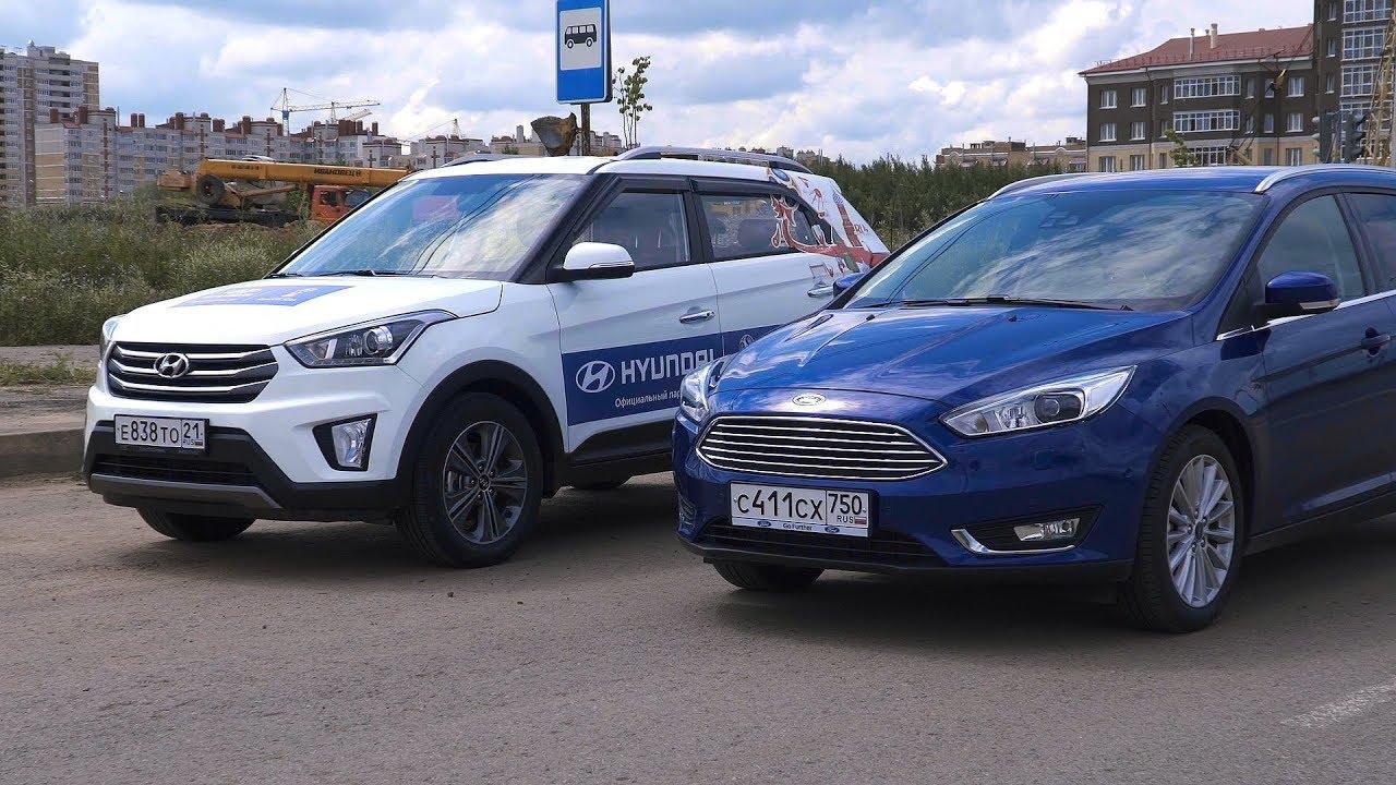 Ford Focus или Hyundai Creta: сравнить несравнимое