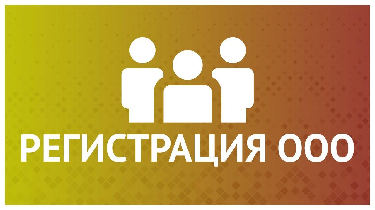 услуга по отправке отчетности в электронном виде