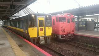 鉄道動画(JR西日本・キハ187系)