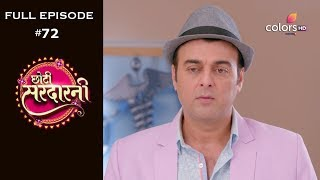 Choti Sarrdaarni - 4th October 2019 - छोटी सरदारनी - Full Episode
