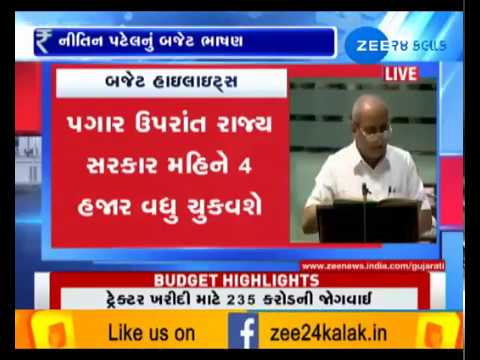 Gujarat Budget: Govt. Will provide 7 lacks youth to employment-ZEE24KALAK