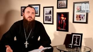 как понимать этот отрывок Евангелие? о.Максим Каскун