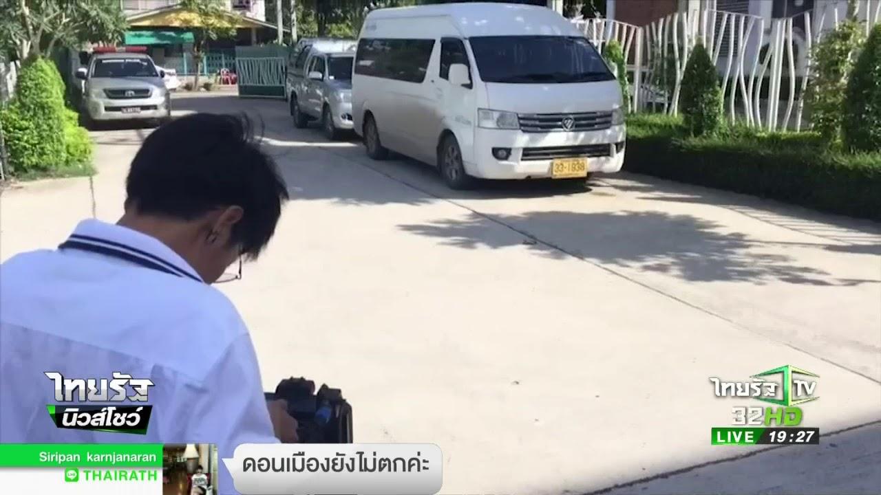 จับโชว์เฟอร์รถตู้ข่มขืนสาวพม่าในรถ   19-08-60   ไทยรัฐนิวส์โชว์